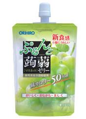 オリヒロ ぷるんと蒟蒻ゼリー マスカット 50kcal (130g) ウェルネス