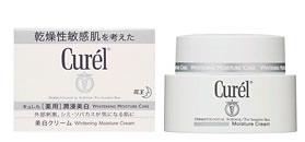 花王 乾燥性敏感肌を考えた キュレル 薬用潤浸美白クリーム (40g) 【送料無料】 【smtb-s】