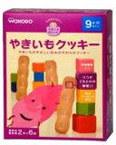 【特売セール】 和光堂のおやつ やきいもクッキー 9ヶ月頃から (2本×6袋入り)