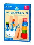【特売セール】 和光堂のおやつ すまいるぽけっと 赤ちゃんミルクウエハース 7ヶ月頃から (1枚×9袋入り)