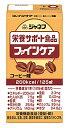 キューピー ジャネフ K702 ファインケア コーヒー味 (125mL) 介護食 栄養補給食 ウェルネス