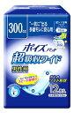 日本製紙 クレシア ポイズパッド 超吸収ワイド 男性用 300cc 一気に出る多量モレに安心用 (12枚入)  ウェルネス