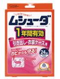 【特売セール】 エステー せんい製品防虫剤 ムシューダ 1年間有効 【引き出し・衣装ケース用】(24個) 【HLSDU】 【P25Jan15】