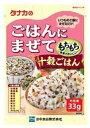 【特売セール】 田中食品 タナカのごはんにまぜて 【十穀ごはん】 (33g) ふりかけ