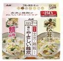アサヒ リセットボディ 体にやさしい鯛&松茸雑炊 (5食セット) ウェルネス