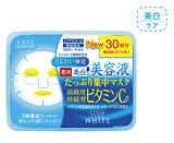 【特売セール】 【即納】 【☆】 コーセー クリアターン VC 美容液たっぷり集中マスク 高純度持続型ビタミンC配合 エッセンスマスク 【シートマスク】 (30回分) 【10P11Apr15】