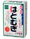 山本漢方 はとむぎ はとむぎ茶 (15g×16バッグ) ウェルネス