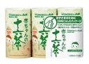 【特売】 和光堂ベビー飲料 赤ちゃんの十六茶 ノンカフェイン(125ml×3本) ウェルネス