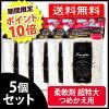 《セット販売》 ランドリン 柔軟剤 クラシックフローラル 大容量 つめかえ用 (960mL)×5個セット
