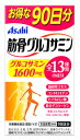 【特売セール】 アサヒ 筋骨グルコサミン 90日分 (720粒) コラーゲン コンドロイチン 【送料無料】 【smtb-s】 ウェルネス