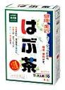 【◇】 山本漢方 健康美容 はぶ茶 (10g×30包) ハブ茶 ウェルネス