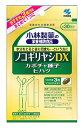 小林製薬 ノコギリヤシDX 栄養補助食品 約30日分 (90粒) ウェルネス