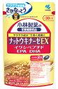 小林製薬 小林製薬の栄養補助食品 ナットウキナーゼEX (60粒) 納豆キナーゼ EPA DHA ウェルネス