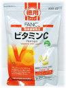 ファンケル ビタミンC 270粒(徳用)