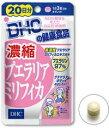 【02.16登録】DHCの健康食品 濃縮プエラリアミリフィカ 【20日分】(60粒)
