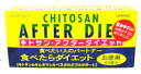 metabolic (株式会社メタボリック) キトサンアフターダイエット徳用 60包 の画像