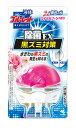 小林製薬 液体ブルーレットおくだけ 除菌EX ロイヤルブーケの香り 本体 (70ml) ウェルネス