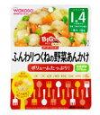 和光堂ベビーフード グーグーキッチン BIGサイズ ふんわりつくねの野菜あんかけ (100g) 【1歳4ヶ月頃から】 ウェルネス
