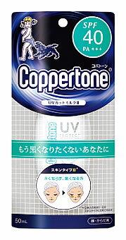 大正製薬 コパトーン UVカットミルク3 III SPF40 PA+++用乳液
