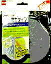 ニトムズ 防水ソフトテープ グレー 8×12×2M *mk
