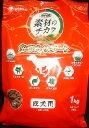 愛犬元気 素材のチカラ 成犬用 1kg *mk