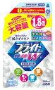 ライオン ブライトW 除菌&抗菌 大容量 つめかえ用 (900mL) 詰め替え用 衣類用漂白剤 ウェルネス