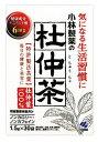 小林製薬 気になる生活習慣に 小林製薬の杜仲茶 (1.5g×30袋) ウェルネス