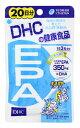 DHCの健康食品 EPA 20日分 (60粒) ウェルネス