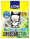 楽天ドラッグストアウェルネスライオン ニオイをとる砂 リラックスグリーンの香り (5L) 猫砂 ウェルネス
