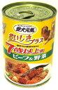 愛犬元気缶 おいしさプラス 7歳以上用 ビーフ&野菜 375g *mk