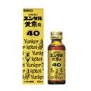 滋養強壮!!サトウ製薬 ユンケル黄帝液40 40ml