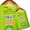 体脂肪が気になる方に 《ケース》 花王 ヘルシア緑茶 まろやか緑茶 (1L)×12本 特定保健用...