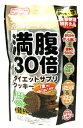 [バジルシード入り!]満腹30倍 ダイエットサプリクッキー 【黒ごま】 (7枚入)