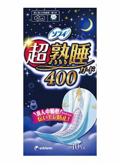 ユニチャーム ソフィ 超熟睡ガード 400 (10枚) ウェルネス