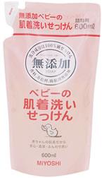 ミヨシ 無添加 ベビーの肌着洗いせっけん 詰替用 (600ml) ウェルネス