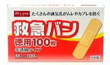 【特売セール】 【 エムズワン 救急バン 半透明タイプ 【Mサイズ】 (100枚入)