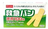 【特売セール】 エムズワン 救急バン 半透明タイプ 【Mサイズ・Sサイズ】 (100枚入)