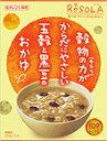 大塚食品 リソラ【穀物のチカラがからだにやさしい五穀と黒豆のおかゆ】(1人前250g)×5食分