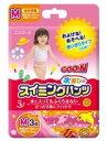 【即納】 【◆】 エリエール グーン 水遊び用 スイミングパンツ 女の子用 【M・ピンク】 (3枚) ウェルネス