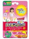 【即納】 【○】 グーン スイミングパンツ Big 12kg以上 女の子用 (3枚) ピンク 水遊び用 エリエール ウェルネス