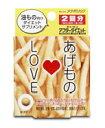 【06.02登録】キトサン アフターダイエット 【油もの向けダイエットサプリメント】 あげもの LOVE (2回分)