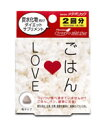 【06.02登録】メタボリック ファセオラミン 1600ダイエット 【炭水化物向けダイエットサプリメント】 ごはん LOVE (2回分)
