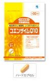 【 小林製薬の栄養補助食品 コエンザイムQ10 ハードカプセル 【約30日分】 (60粒) 【】 【smtb-s】 【HLSDU】 【10P21Feb15】