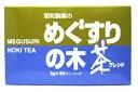全品ポイント10倍 6/29(月)9:59まで 昭和製薬のめぐすりの木茶 ブレンド (52バッグ入) 【10P25Jun09】