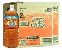 《2ケースセット》 伊藤園 健康ミネラルむぎ茶 麦茶 カフェインゼロ (2L×6本)×2ケース 【4901085044483】