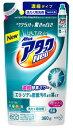 【特売セール】 花王 ウルトラアタックNeo つめかえ用 (360g) 詰め替え用 液体洗剤 洗濯洗剤 【kao1610T】