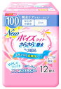 日本製紙 クレシア ポイズライナー さらさら吸水スリム 安心の中量用 100cc (12枚入) ウェルネス