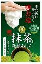 コスメテックスローランド 茶の粋 濃い洗顔石けん M (標準重量100g) 洗顔石鹸 ウェルネス