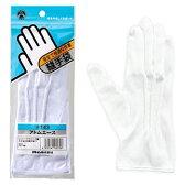アトム 143 アトムエース 綿手袋 フリーサイズ (1双)