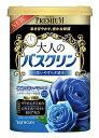 【特売セール】 バスクリン 大人のバスクリン 神秘の青いバラの香り (600g) 入浴剤 ウェルネス